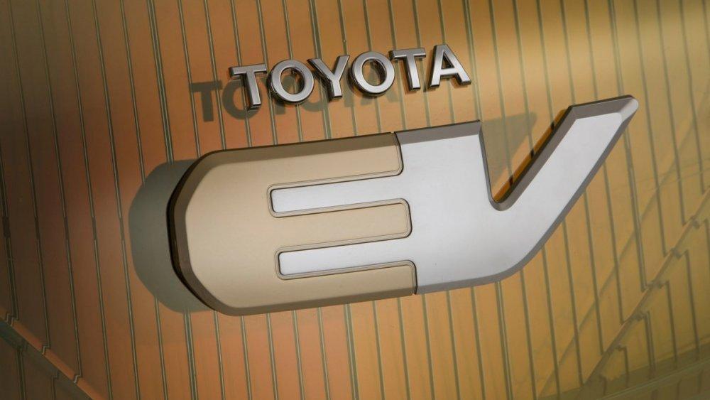 toyota-ft-ev-concept-logo-1920.jpg