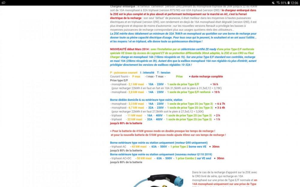 Screenshot_20201230-120617_Chrome.jpg